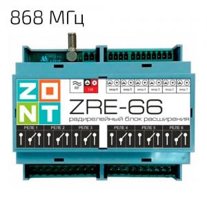 ZONT ZRE-66 радиорелейный блок расширения для H2000+