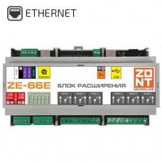 Модуль расширения ZE-66E для контроллеров ZONT H-2000+ и С-2000+ (ethernet)