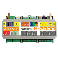 ZONT H-2000 универсальный контроллер для систем отопления