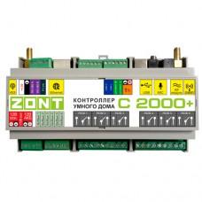 ZONT C2000+ контроллер умного дома