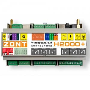 ZONT H-2000+ Универсальный контроллер для сложных систем отопления
