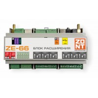 Модуль расширения ZE-66 для контроллера ZONT H-2000+ и C-2000+