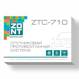 ZTC-710 спутниковая противоугонная система ZONT