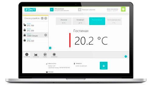 ZONT SMART отопительный контроллер для электрических и газовых котлов купить, цена, отзывы, характеристики, официальный магазин | Москва, Волоколамское шоссе, 103, тел. +7 (495) 208-00-68